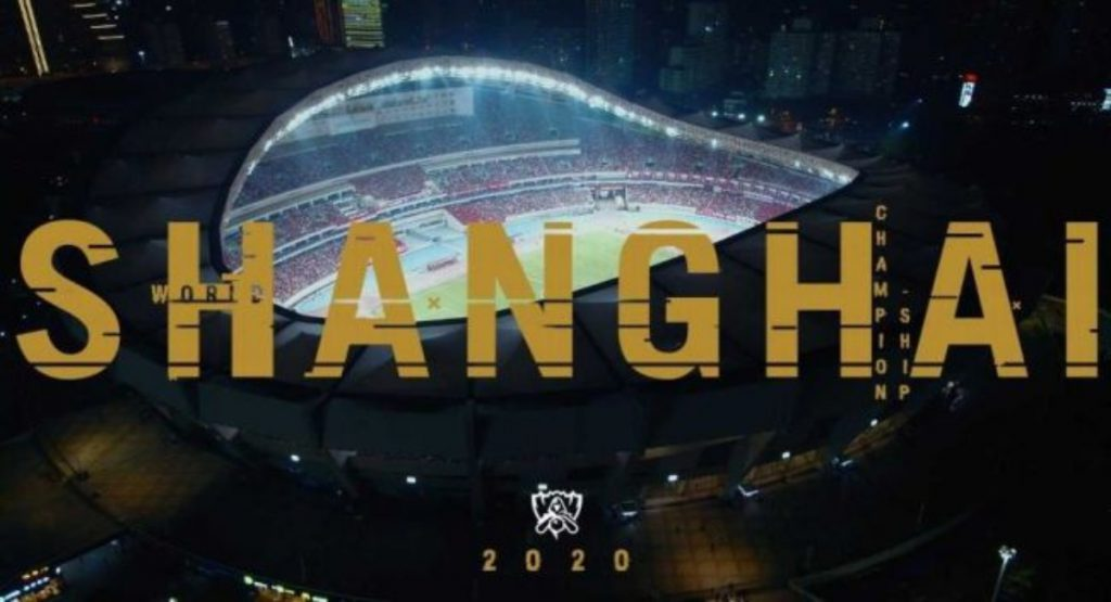 league of legends shanghai 2020