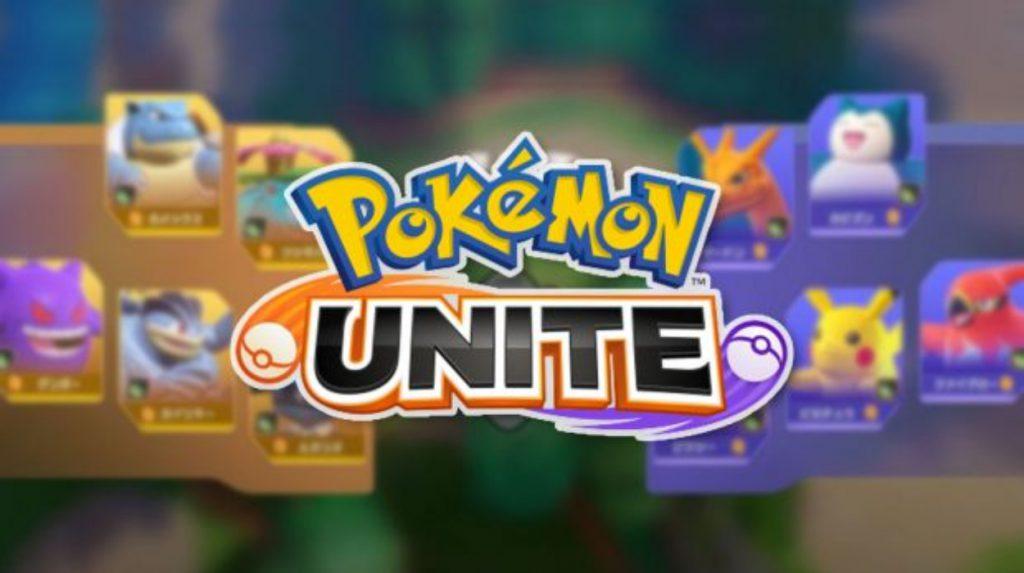 pokemon unite esports